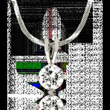18ct White Gold Diamond Solitaire Pendant
