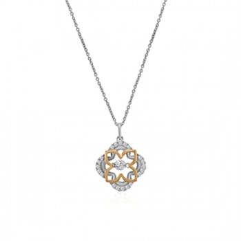 9ct White & Rose Gold Diamond Shimmer Clover Pendant 16
